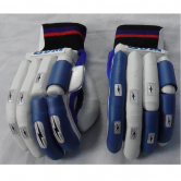BDM LIMITED EDITION SACHIN TENDULKAR BATTING GLOVES BLUE NOW ONLY £29.99